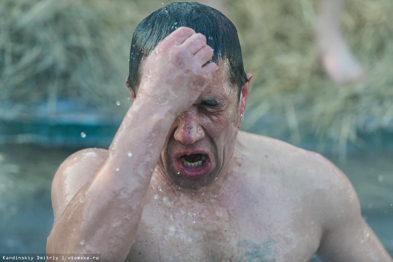Жители Томска окунулись в крещенские купели в 30-градусный мороз