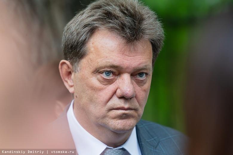 Кляйн: Томску необходимо трехуровневое озеленение