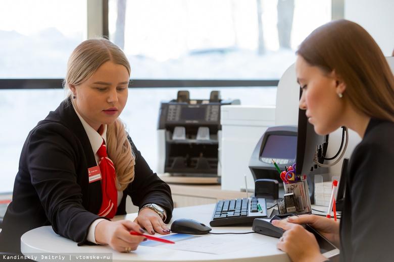 «Ориентируемся на людей»: в центре Томска открылся новый офис Альфа-Банка
