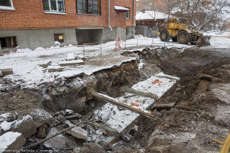 Более 200 раскопок коммунальщиков не ликвидированы в Томске
