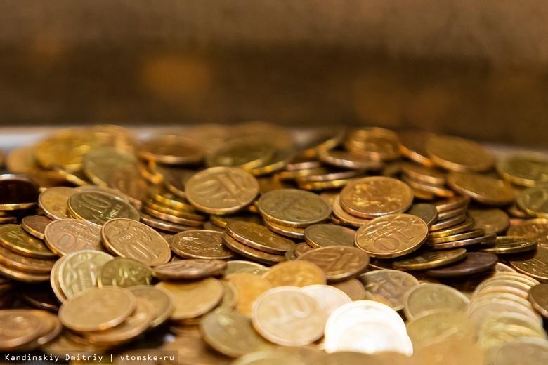 Томичи смогут в банках обменять скопившуюся мелочь на банкноты и памятные монеты