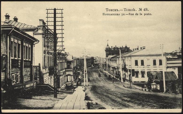 Июнь 1917-го в Томске: самосуды, забастовки и «электрокризис»