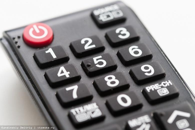 Мошенники стали предлагать томским телезрителям платные услуги от имени РТРС