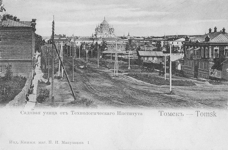Сентябрь 1917-го в Томске: газеты без Ъ, «табачный голод» и новый театр
