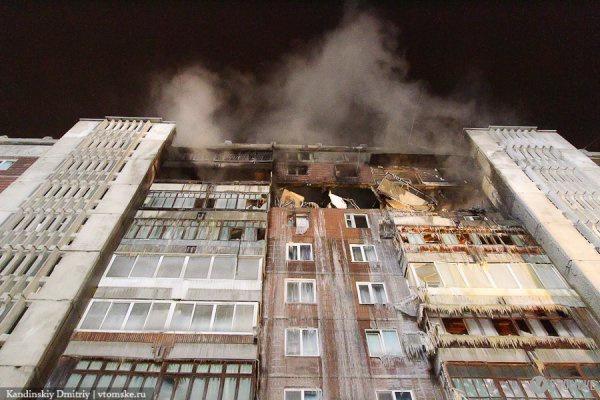 Пострадавшие от взрыва на Сибирской в Томске могут получить выплаты от продажи участка владельца АГЗС