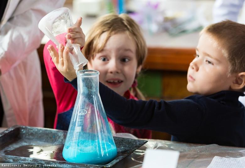Томичей приглашают посетить всероссийский фестиваль науки