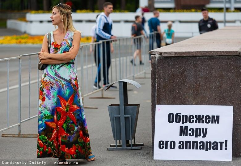 «Унитаз проваливается в подвал»: жители аварийных домов в Северске вышли на митинг