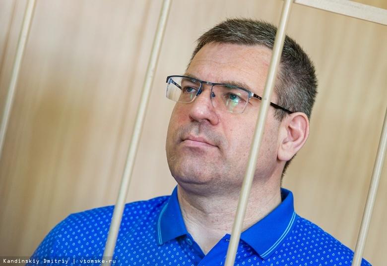 Защита Михаила Бегуна обжаловала приговор в Томском облсуде