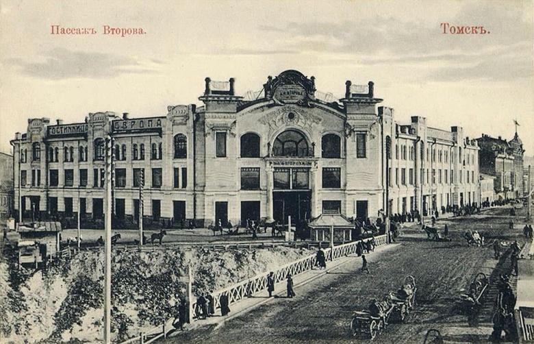 По старой памяти: Томск глазами приезжих