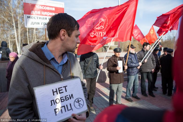 На Ново-Соборной прошел пикет против строительства часовни