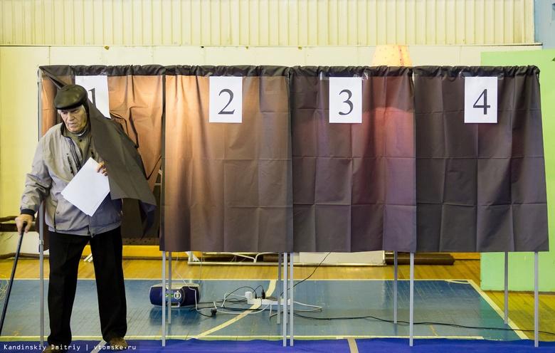 Трехдневное голосование стартовало на выборах депутатов думы Томска