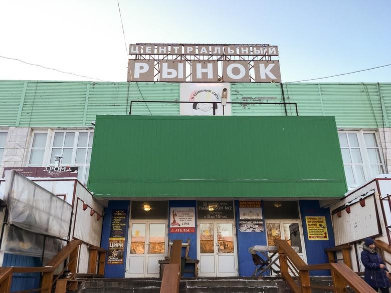 Центральный рынок Томска закрыли из-за вспышки коронавируса (обновлено)