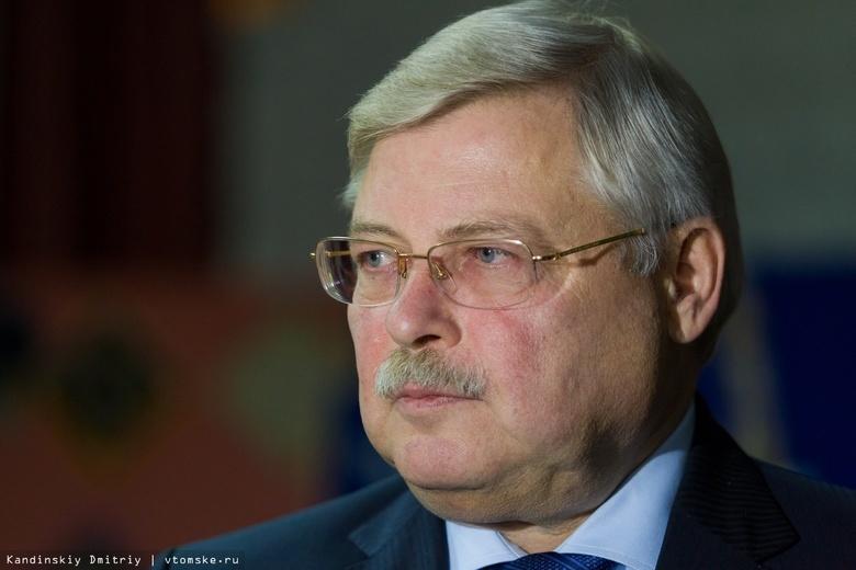 Губернатор Жвачкин выступит перед депутатами с отчетом о работе в 2019г