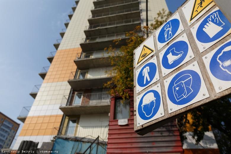 Администрацию области тревожит ситуация с вводом жилья в Томске