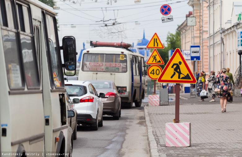 Движение по первой полосе на Ленина, где идет реконструкция проспекта, открыто