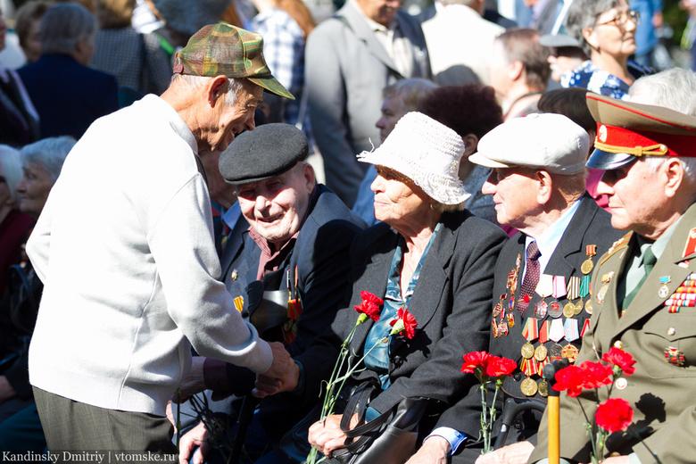 Томские ветераны ВОВ ко Дню Победы получат по 3 тыс руб