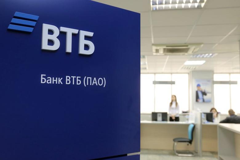 Кредитный портфель ВТБ по льготным программам для МСБ превысил 90 млрд рублей