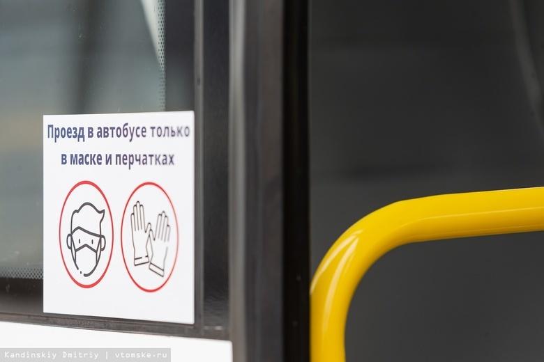 Томская область возобновляет автобусное сообщение с регионами