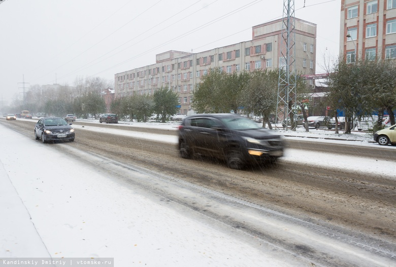 Томская область вошла в рейтинг регионов РФ с низким числом ДТП с пострадавшими