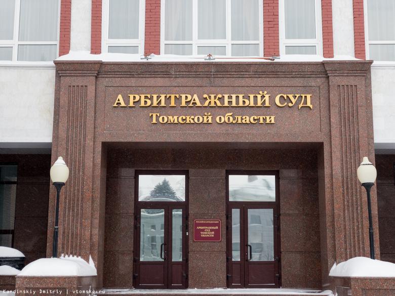 Суд отказал в сносе асфальтового завода в Томском районе