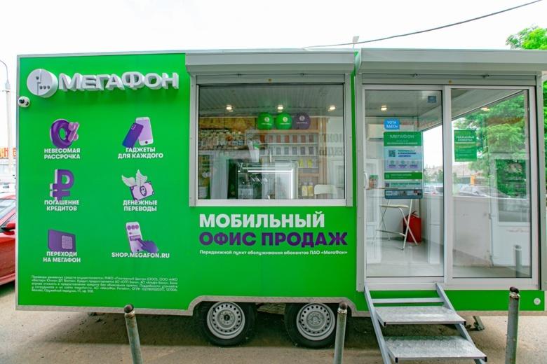 «МегаФон» приедет: запущен новый формат мобильных магазинов