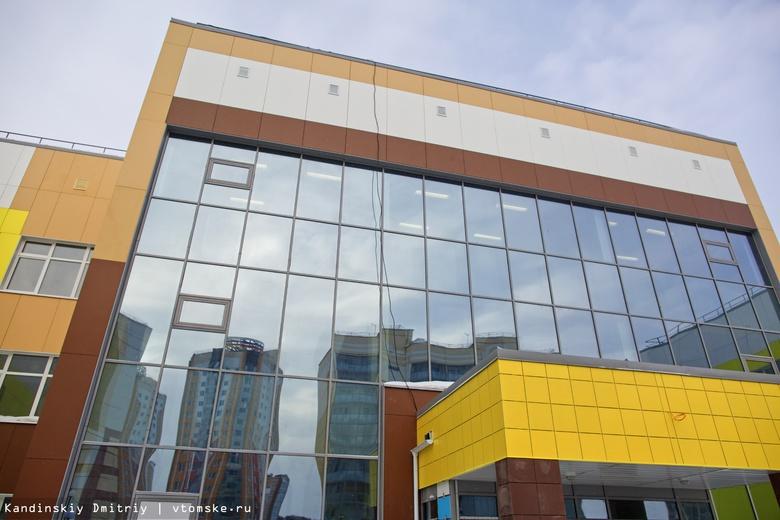 «Безопаснее зданий нет»: новая школа откроет двери для маленьких томичей в сентябре