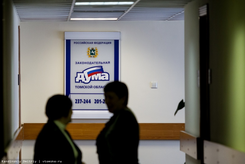 Новый созыв думы Томской области на первом собрании выберет спикера и сенатора