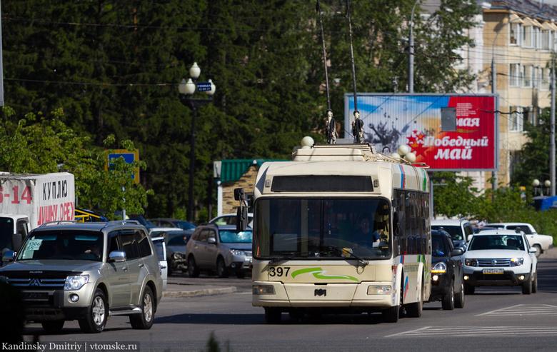 Движение троллейбусов № 7 в Томске временно приостановлено