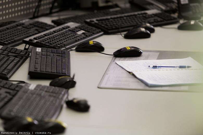 Специальный аудиокурс обучит компьютерной грамотности слабовидящих томичей
