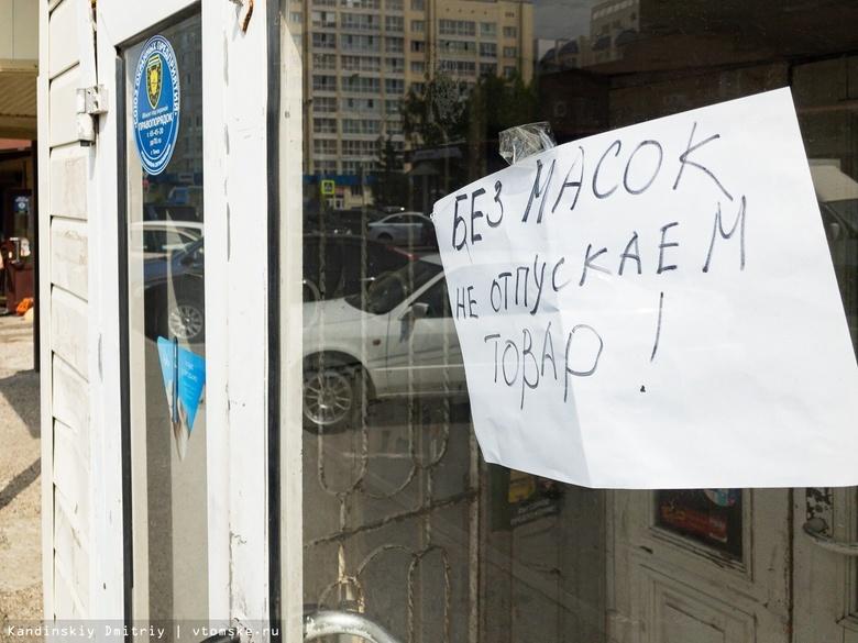 Коэффициент распространения COVID в Томской области — 1,19