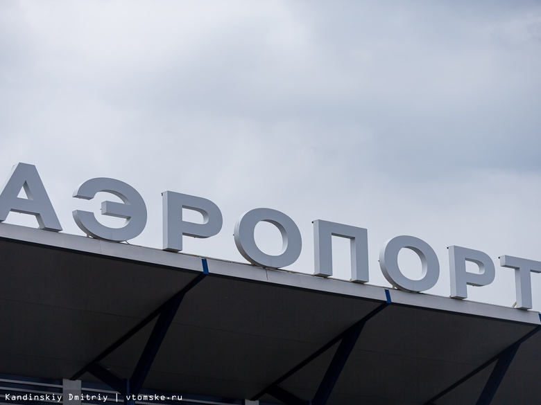 Рейс Томск — Барнаул временно отменен из-за COVID-19 (обновлено)