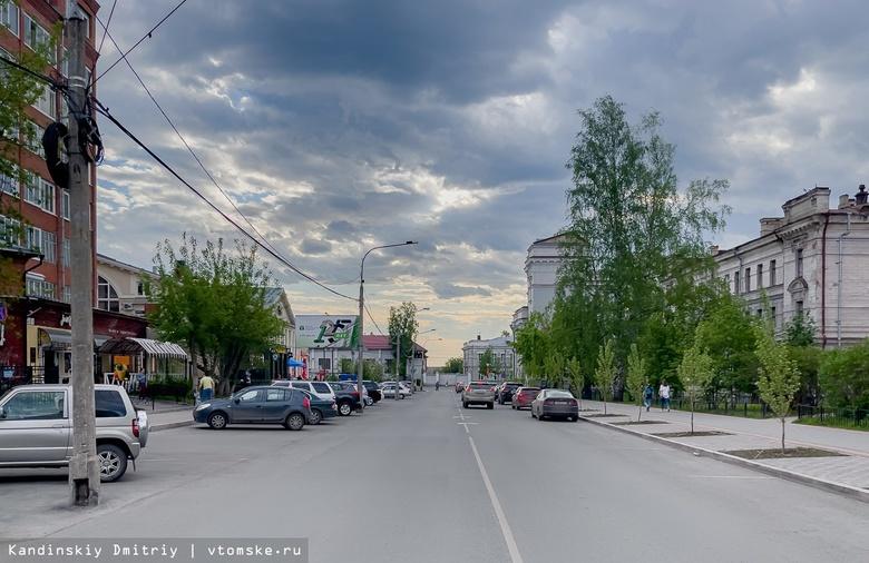 Томичи могут предложить идеи по наполнению будущей пешеходной зоны ул.Усова