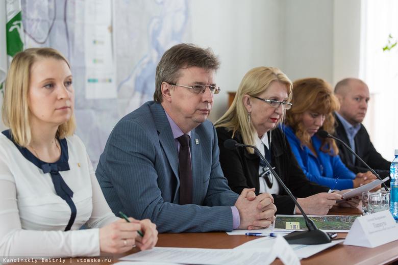 Большинство участников слушаний поддержали проект Академпарка (фото)