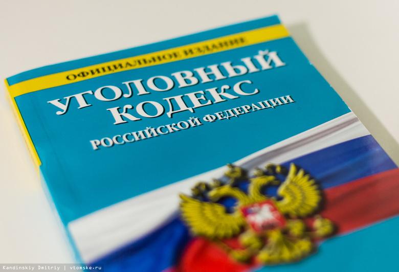 Томский юрист, наказав клиента, заработал себе науголовное дело