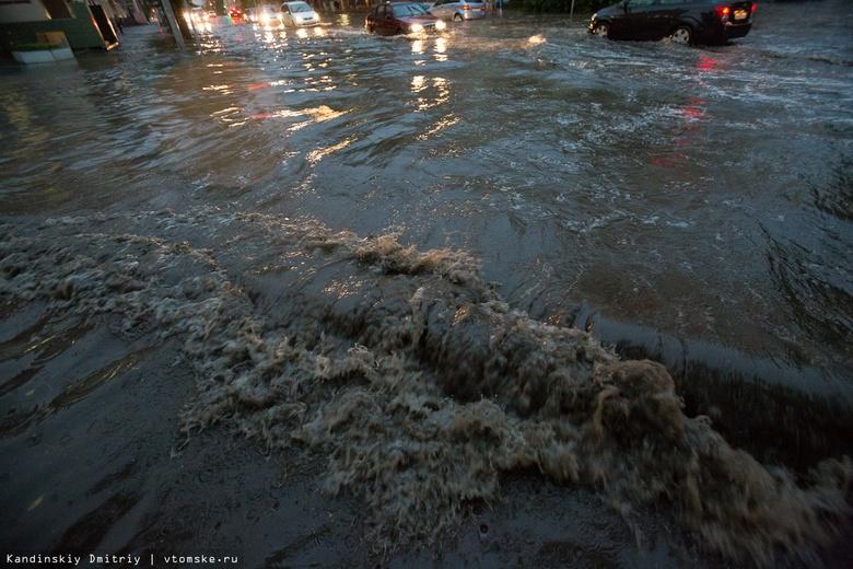 ТГАСУ: на развитие ливневой канализации Томска до 2030г требуется 980 млн руб