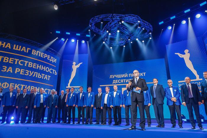 Атомщики и ученые Северска удостоены звания «Человек года Росатома»