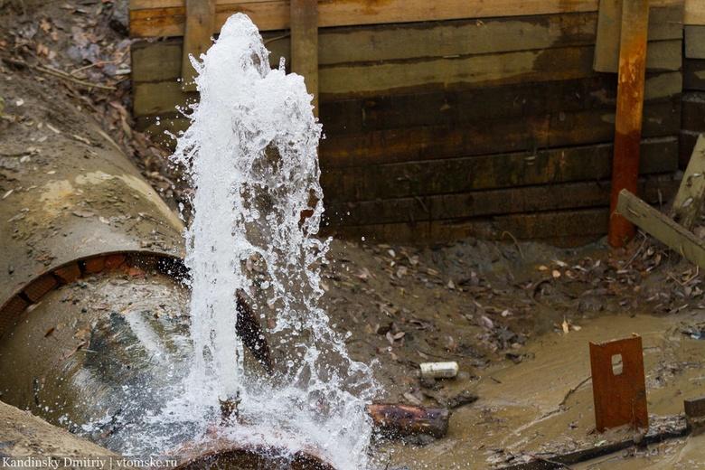 Мэрия объяснила массовое отключение воды в Томске изношенностью сетей