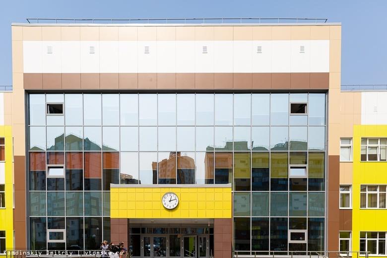 Эксперты проверят перекрытия во всех томских школах от ТДСК