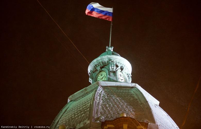 Старинную башню мэрии Томска хотят капитально отремонтировать