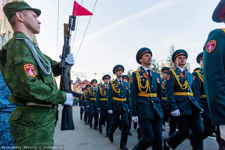 Репетиция парада Победы прошла в Томске