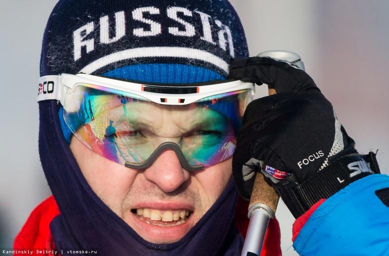 Около 2,5 тыс томичей встали на лыжи в рамках массовой зимней гонки