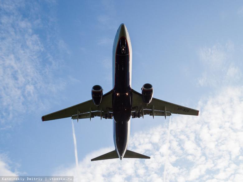 Ученые впервый раз зафиксировали обледенение самолета навысоте до1км