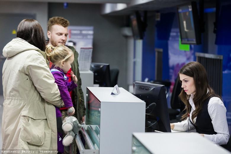 «Ангара» запустит субсидируемый авиарейс Томск — Иркутск с 25 ноября