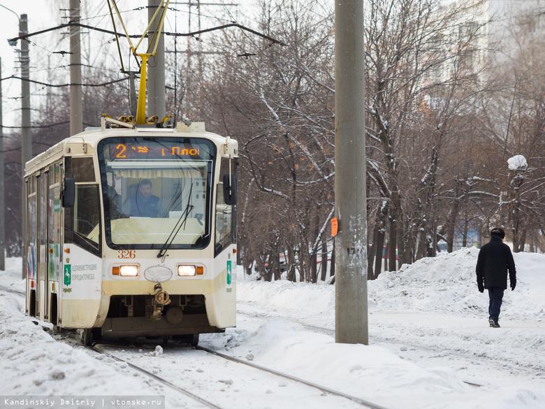Томское ТТУ выделит 52 млн на обслуживание трамвайных и троллейбусных сетей в 2018г
