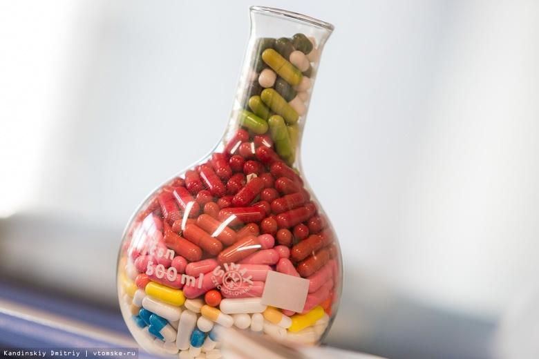 В РФ заработала система маркировки дорогих лекарств