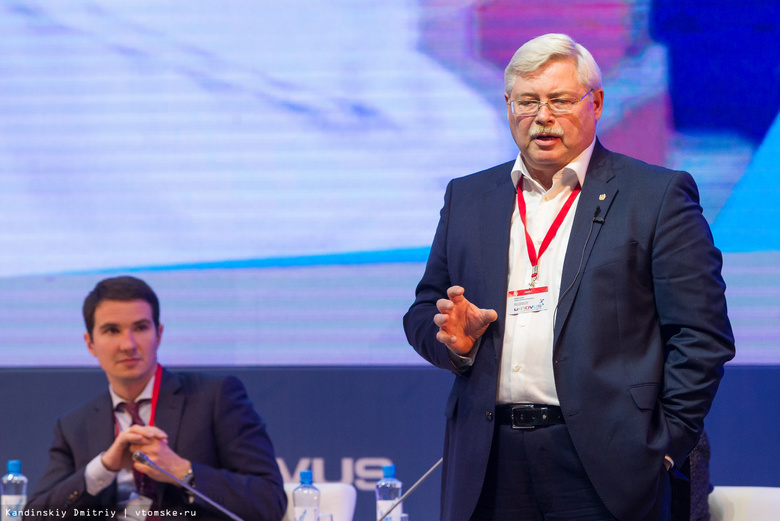 Жвачкин поручил открыть в Томске «Точку кипения» для молодых инноваторов