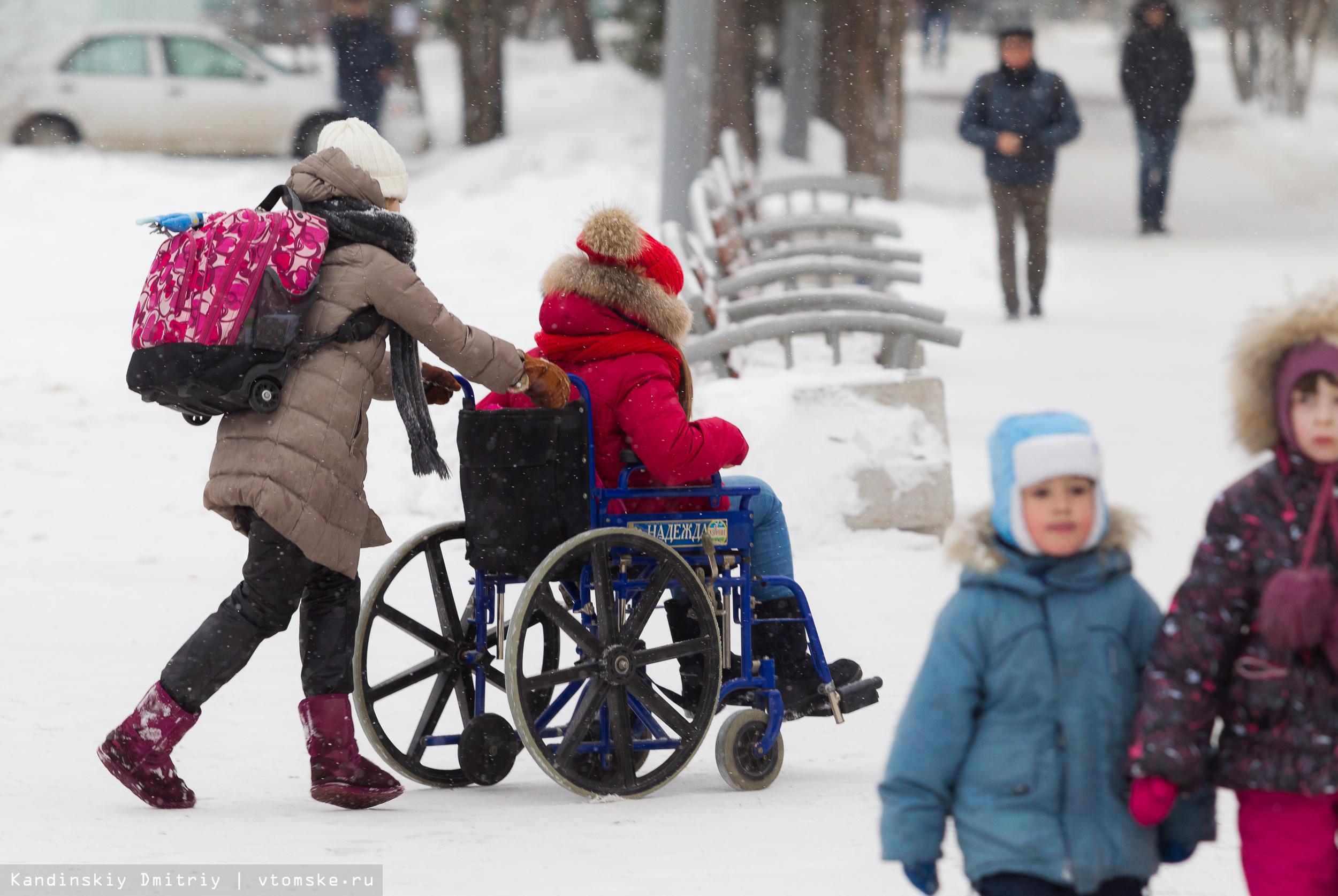Фото детей инвалидов в коляске