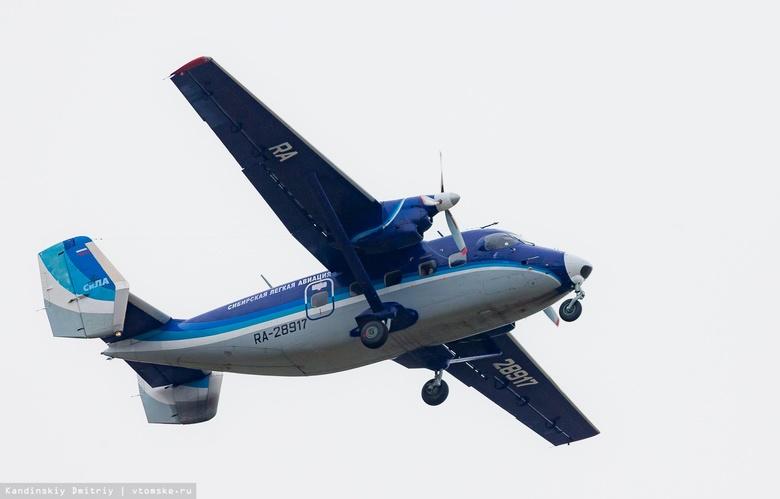 Новый авиарейс из Томска в Новокузнецк запустят в начале января