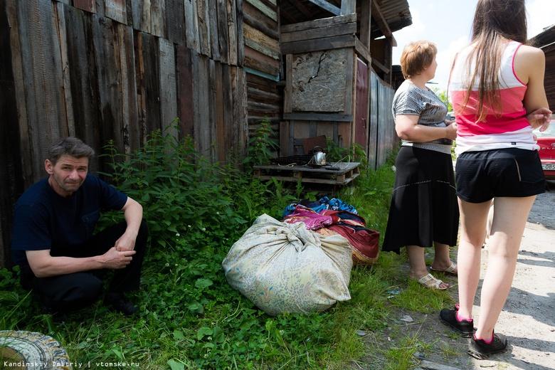 Жителям дома на Свердлова в Томске предложили маневренное жилье