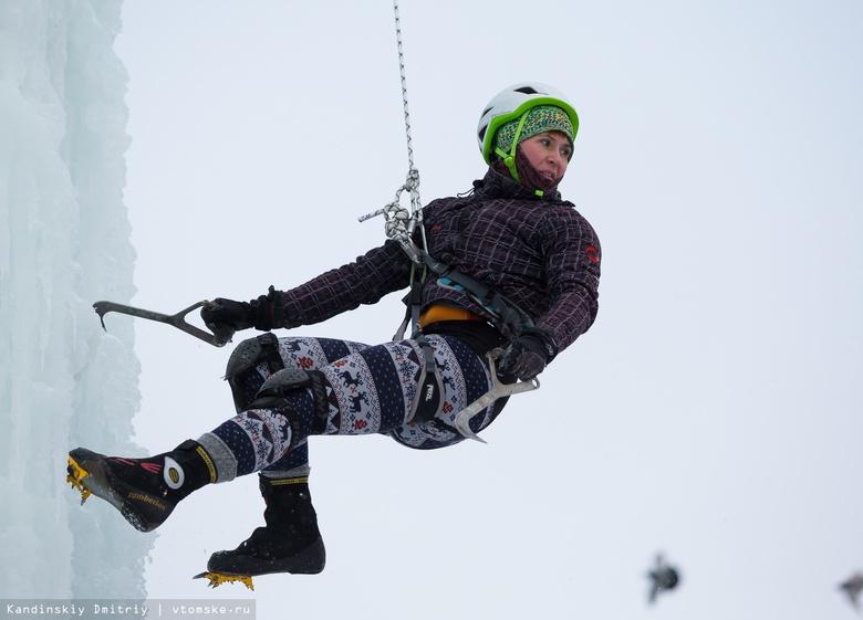Чемпионат России по альпинизму соберет в Томске более 50 ледолазов